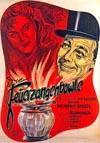 Filmplakat Die Feuerzangenbowle
